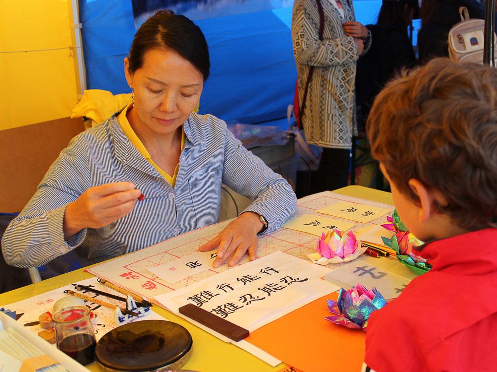 Kalligrafie und Lotusblumenfalten
